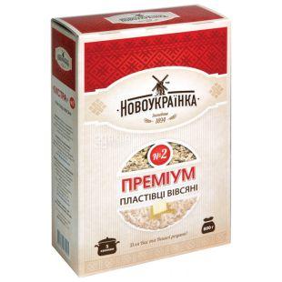Новоукраїнка, 800 г, Пластівці вівсяні, Екстра, №2, картон