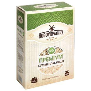 Novoukrainska, 800 g, Mix of flakes, Extra, No. 5, cardboard