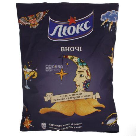 lyuks133-g-chipsy-nochyu-zharenye-ryobryshki-v-medu-m-u.jpg