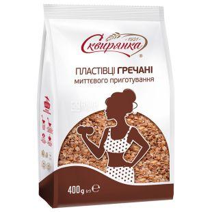 Buckwheat, 400 g, buckwheat, Instant cooking, m / s