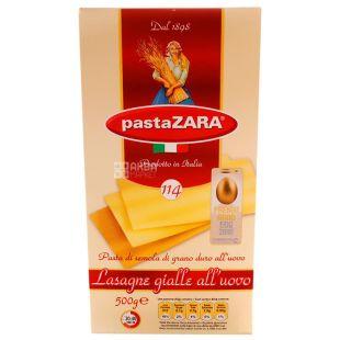 Pasta Zara, 500 г, Макаронные изделия, Лазанья, Яичная, картон