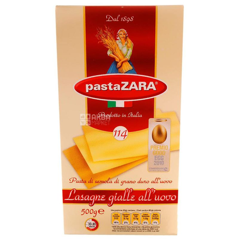 Pasta Zara Lasagne №114, 500 г, Макароны Паста Зара Лазанья Яичная