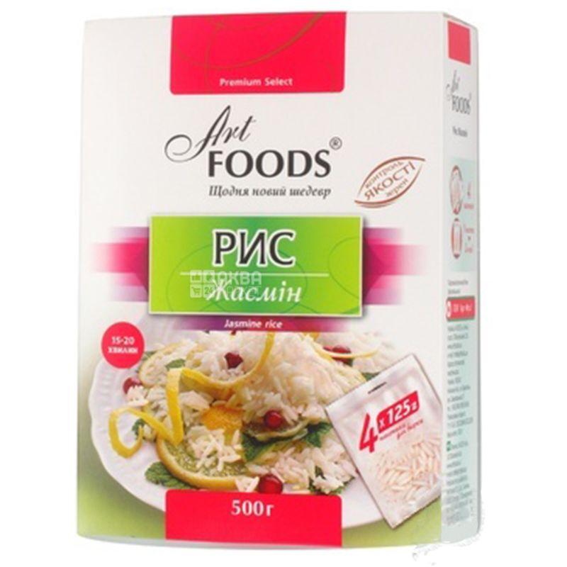Art Foods, 0,5 кг, 4 пак. по 125 г, Рис порционный, Жасмин, длиннозернистый, шлифованный