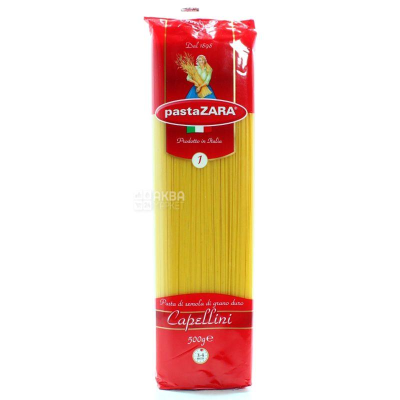 Pasta Zara Capellini №1, 500 г, Макароны длинные тонкие Капеллини Паста Зара