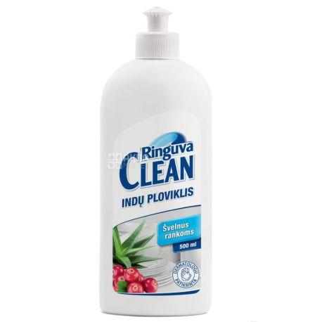 Ringuva Clean, Средство для мытья посуды, клюква, 450 мл