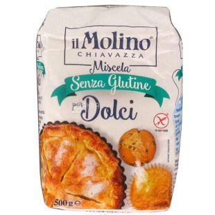 il Molino,500 г, Суміш для випічки, Безглютенова