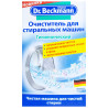 Dr.Beckmann, 250 g, Cleaner for washing machines, Hygienic