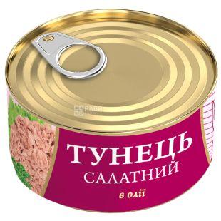 Fish Line, 185 г, Тунець салатний, в олії