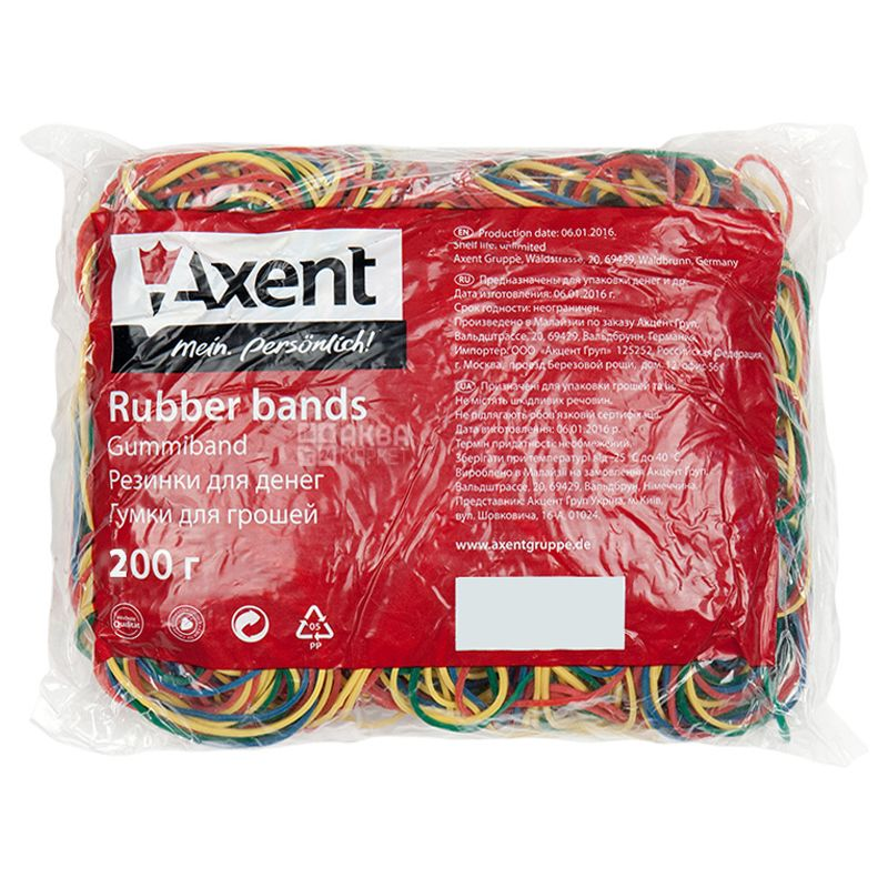 Axent, Гумка для грошей, асорті, 200 г, 60 мм