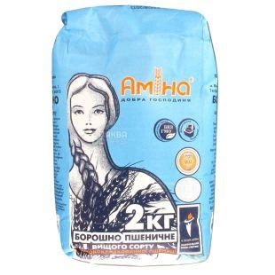 Аміна Борошно пшеничне, Вищий сорт, 2 кг, Паперовий пакет