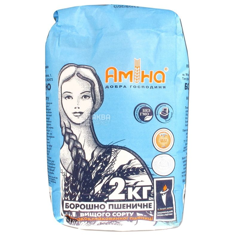 Amina Flour wheat, the Highest grade, 2 kg, Paper package