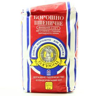 Богуміла Борошно пшеничне, Вищий сорт, 2 кг, Паперовий пакет