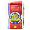 Bohumila Wheat Flour, Top Grade, 2 kg, Paper Bag