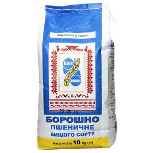 Київмлин Борошно пшеничне, Вищий сорт, 10 кг, Паперовий пакет