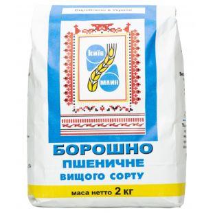 Kievmlyn Wheat flour, Extra Class, 2 kg, Paper bag