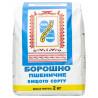 Київмлин, Борошно пшеничне, Вищий сорт, 2 кг, Паперовий пакет
