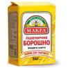 Макфа Борошно Преміум, 2 кг, Паперовий пакет