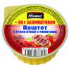 Hame Паштет, Из мяса птицы с томатами, 130 г, Железная банка