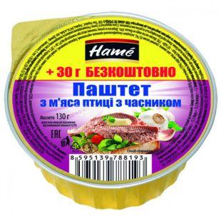 Hame Паштет, Из мяса птицы с чесноком, 130 г, Железная банка