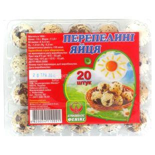 Агрокомплекс Феникс Яйца перепелиные, 20 шт., ПВХ