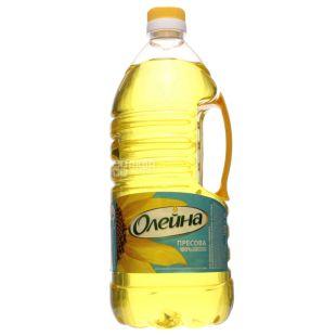 Олейна масло подсолнечное прессовое, 1.8 л, пэт бутылка