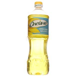 Олейна олія соняшникова пресова, 0,87л, пет бутилка
