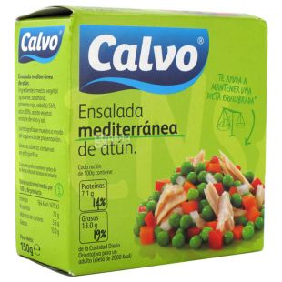Calvo Салат з тунцем середземноморський,  150 г