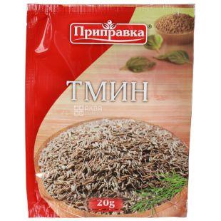 Seasoning Cumin, 20 g, Pack