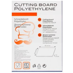 Cutting Board, 30х45 см, Кухонна дошка, Поліетилен, Блакитна