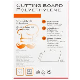 Cutting Board, 30х45 см, Кухонна дошка, Поліетилен, Червона