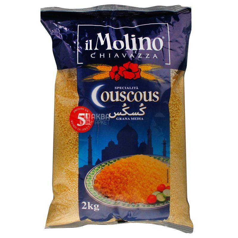 Il Molino Chiavazza, Couscous, 2 кг, Іл Моліно, Крупа Кускус