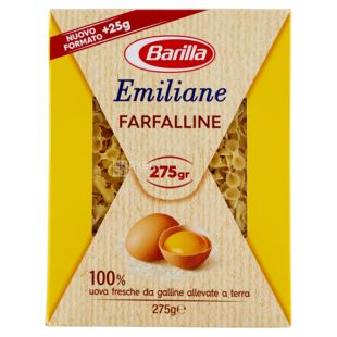Barilla Farfalline, 275 г, Макарони яєчні Барілла Фарфалліне