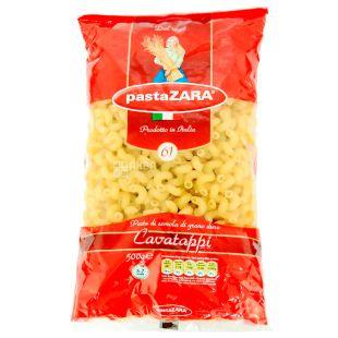 Pasta Zara Cavatappi №61, 500 г, Макароны Рожки Паста Зара Каватаппи