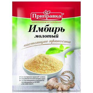 Seasoning Ginger, 10 g, Pack