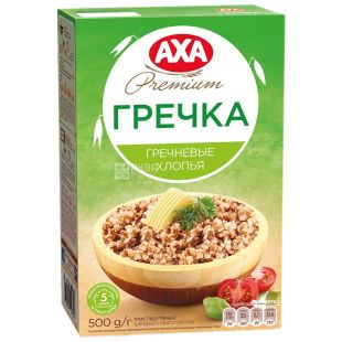 АXA, 500 г, Пластівці гречані, швидкого приготування