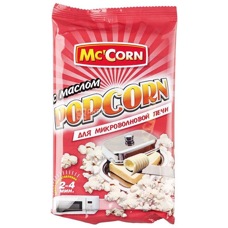 Mc'Corn, Попкорн для мікрохвильовки з маслом, 90 г, м/у