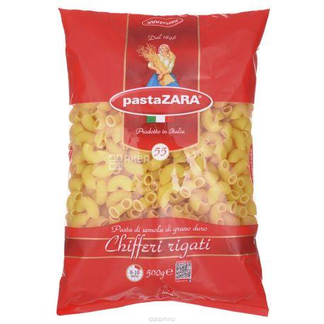 Pasta Zara Chifferi Rigati №55, 500 г, Макароны Рожки Паста Зара Чиффери Ригати