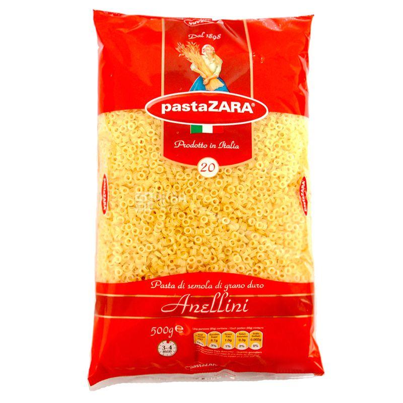 Pasta Zara Anellini №20, 500 г, Макароны Колечки Паста Зара Анеллини