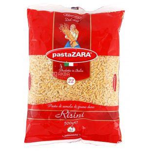 Pasta Zara макарони Різоні, 500г, м/у