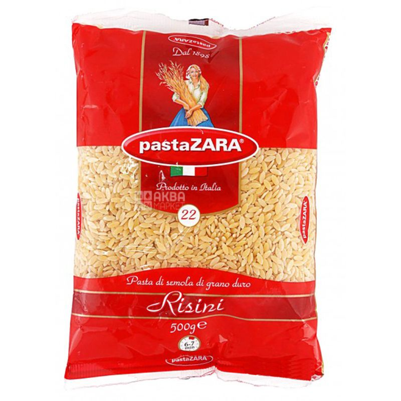 Pasta Zara Risini №22, 500 г, Макароны Зерна Паста Зара Ризони
