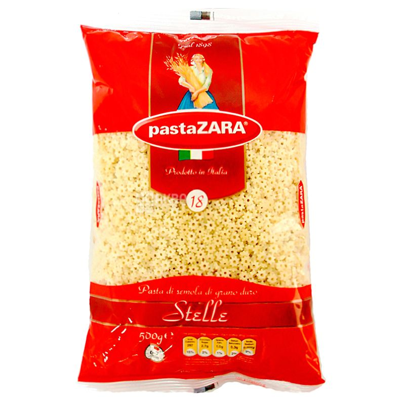 Pasta Zara Stelle №18, 500 г, Макароны Звездочки Паста Зара Стелле