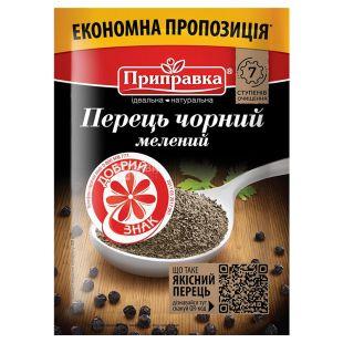 Приправка, Перець чорний мелений, 50 г