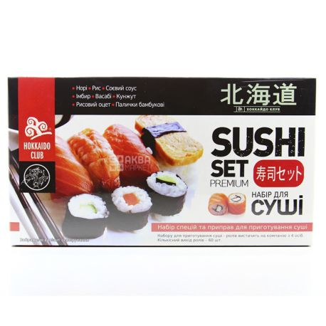 Hokkaido Club, 516 г, Набор для суши