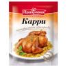 Seasoning, 30 g, Seasoning, Curry, m / y