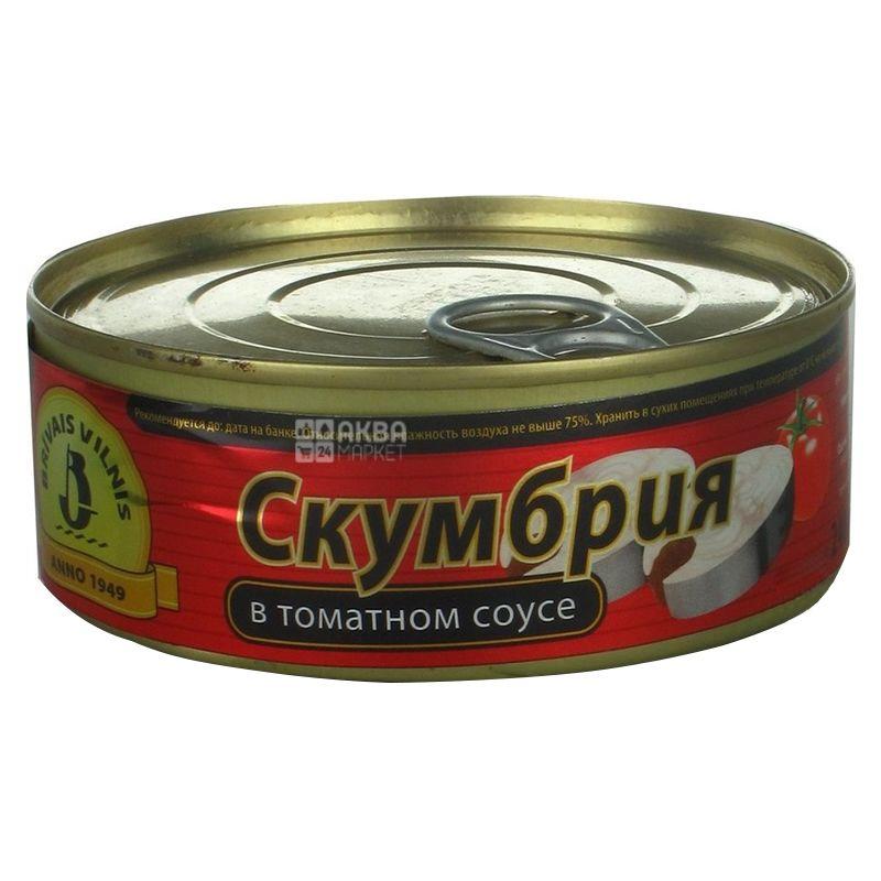 Brivais Vilnis, 240 г, Скумбрия, В томатном соусе, ж/б