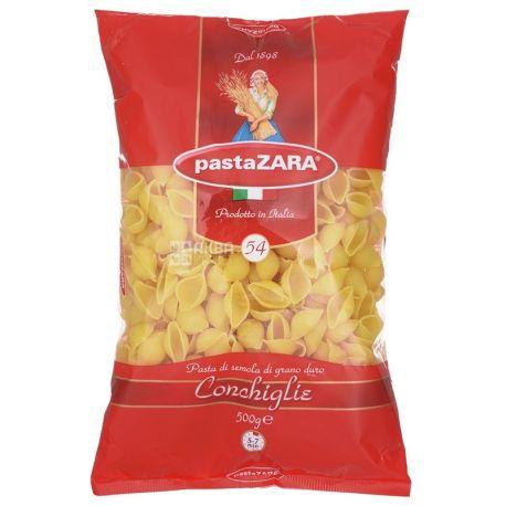 Pasta Zara Conchiglie №54, 500 г, Макароны Ракушки Паста Зара Конкилье