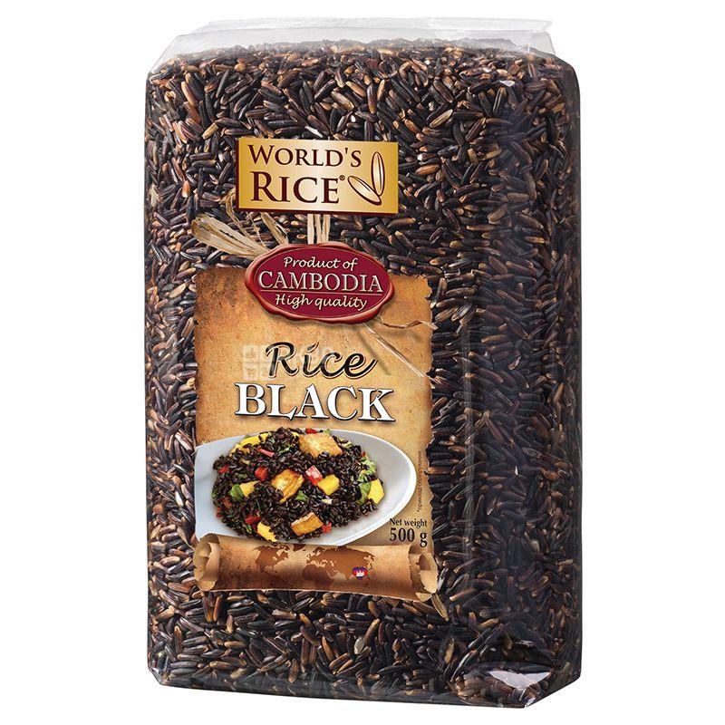 World's Rice, Black, 0,5 кг, Рис Ворлдс Райс, Черный, длиннозернистый, нешлифованный
