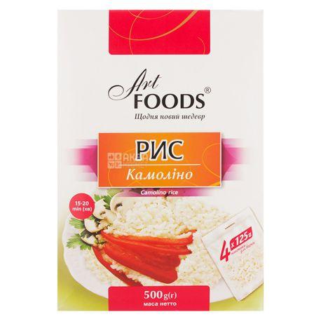 Art Foods, 0,5 кг, 4 пак. по 125 г, Рис порційний, Камоліно, довгозернистий, шліфований