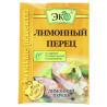 Еко, Золоті рецепти, Перець лимонний, 20 г