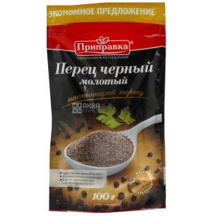 Приправка, Перець чорний мелений, 100 г